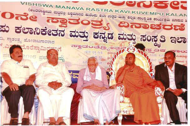 Educationist Dr. Wooday P. Krishna flanked by Former Minister H. M. Revanna, Veteran Freedom Fighter Dr. H. S. Doreswamy, Sri Hanumanthananda Swamiji of Kunchitiga Math at the 70th Independence Day celebrations organized by Kuvempu Kalanikethana and Department of Kannada and Culture, Govt. of Karnataka, Bengaluru, 15-8-2016.